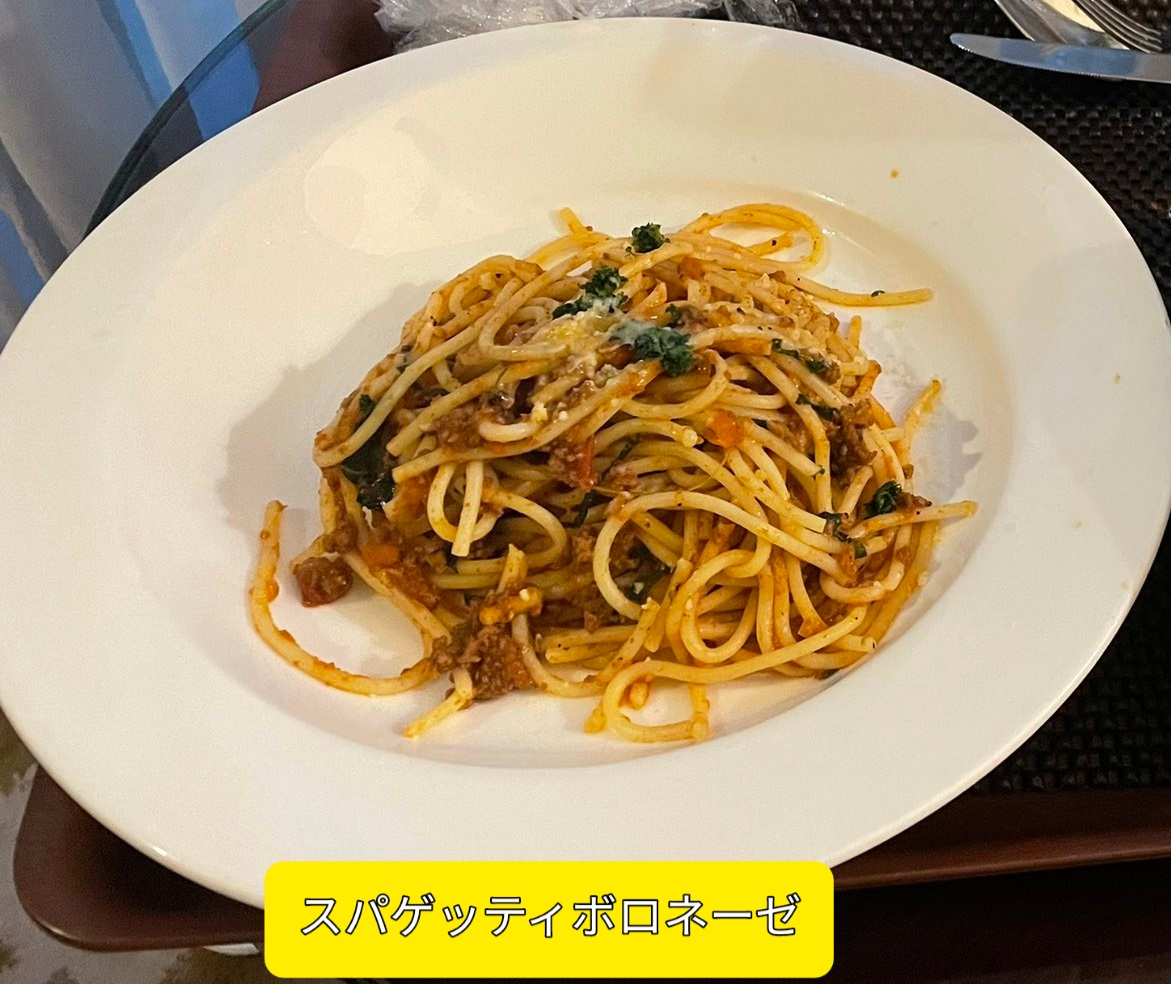 スパゲッティボロネーゼ