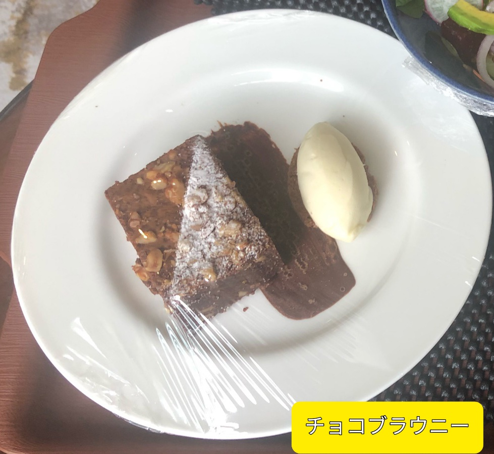 AYANA Chocolate And Walnut Brownie