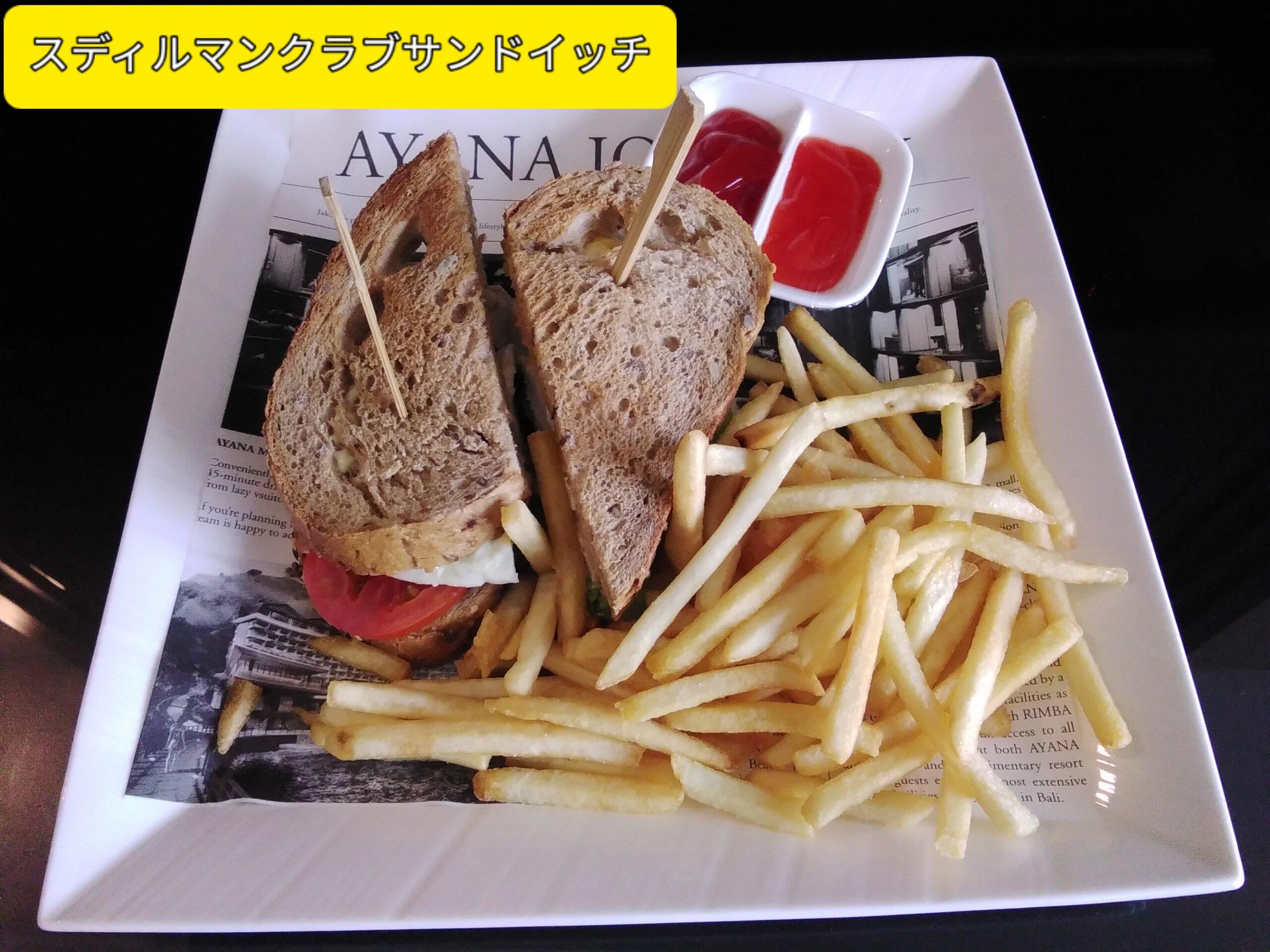 Sudirman Club Sandwich